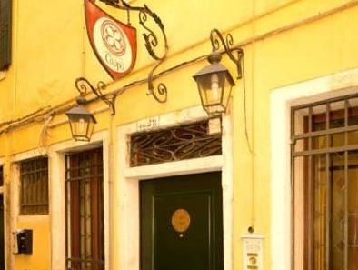 Antica Casa Coppo