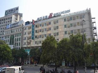Jinjiang Inn Nanchang Bayi Square Yongshu Road