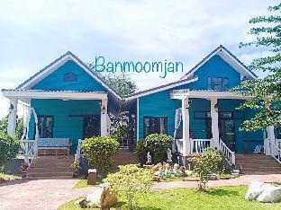 [カオヤイ国立公園]一軒家(135m2)| 3ベッドルーム/3バスルーム BanMoomJan Khao Yai