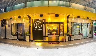 キム コーナー プラトゥーナム ホテル Kim Korner Pratunam Hotel