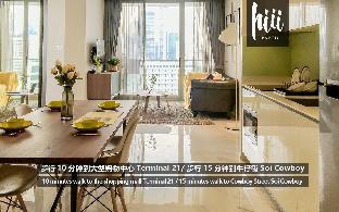 %name อพาร์ตเมนต์ 2 ห้องนอน 2 ห้องน้ำส่วนตัว ขนาด 66 ตร.ม. – สุขุมวิท กรุงเทพ