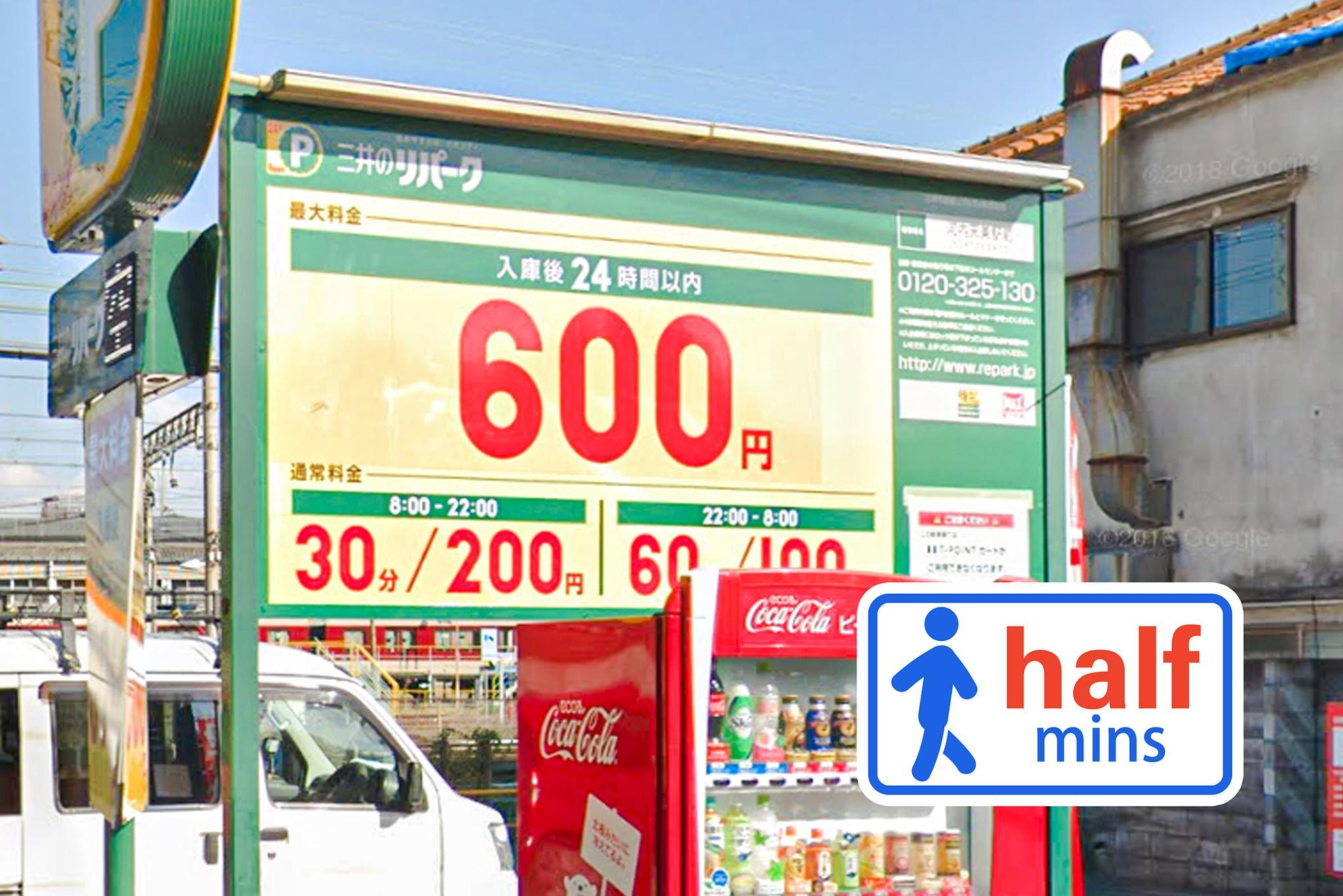 10min To Tennoji Sta 100m2 Room Parking Available