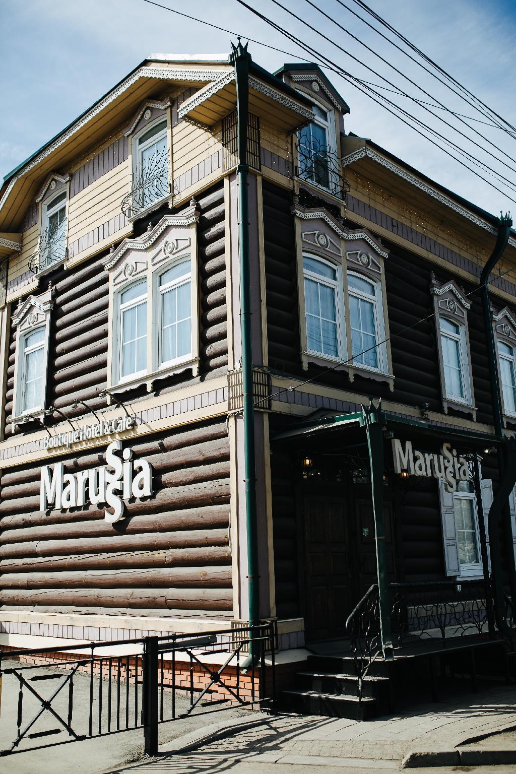 Boutique Hotel Marussia
