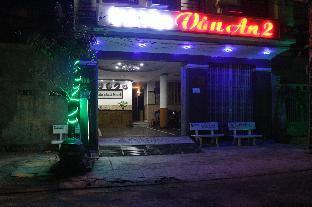 Khách Sạn Vân An 2