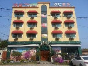 汉娜旅馆 (Hana Hostel)