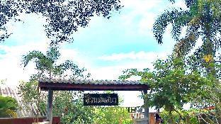 Baan Rim Nam-Baan Suan SomseiyW Homstay บังกะโล 1 ห้องนอน 1 ห้องน้ำส่วนตัว ขนาด 25 ตร.ม. – แม่แตง