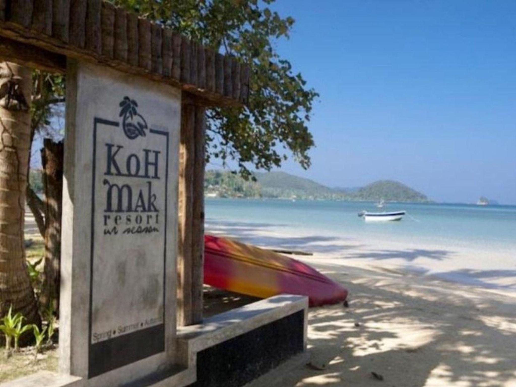 Koh Mak Resort เกาะหมาก รีสอร์ท