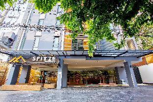 スピッツェ ホテル プラトゥーナム Spittze Hotel Pratunam