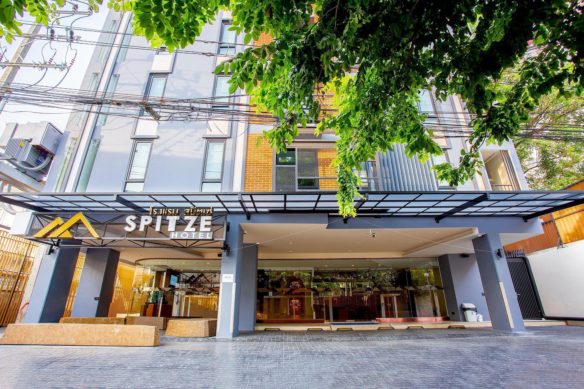 Spittze Hotel Pratunam โรงแรมสปิตเซ่ ประตูน้ำ