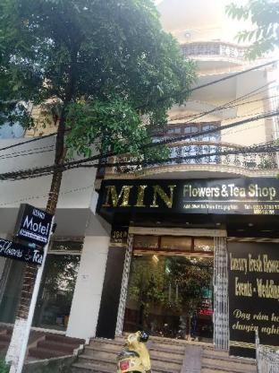 Min Motel - Flowers & Tea Shop