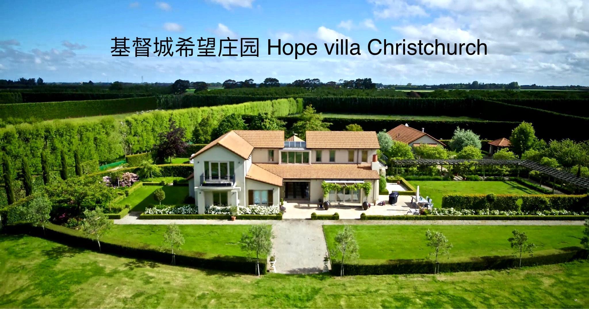 Hope Villa