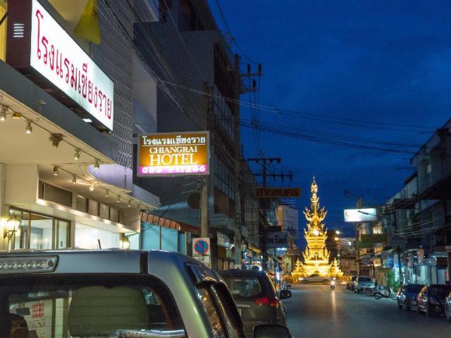 โรงแรมเชียงราย – Chiang Rai Hotel