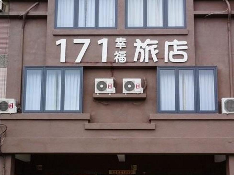 Inn 171