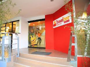 picture 1 of Travelbee Business Inn