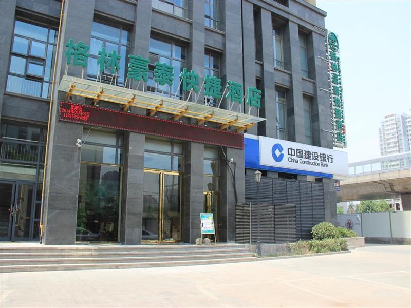 GreenTree Inn Hefei Changjiang West Road Science Street Branch