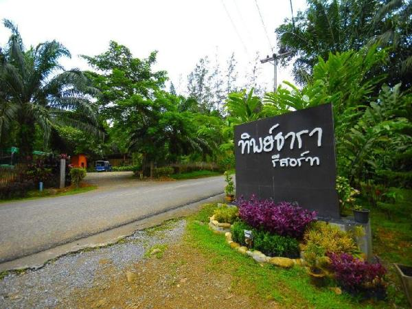 Thip Thara Resort and Adventure Camp Phang Nga