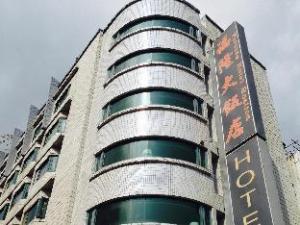 福隆大饭店 (Fortuna Hotel)