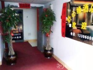 Xiamen Shu Xin Yuan Apartment