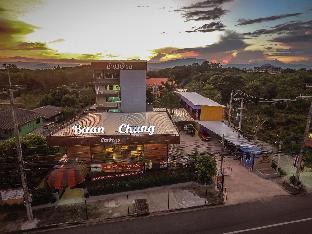 バーン チャン ホテル&コーヒー ハウス Baan Chang Hotel & Coffee House