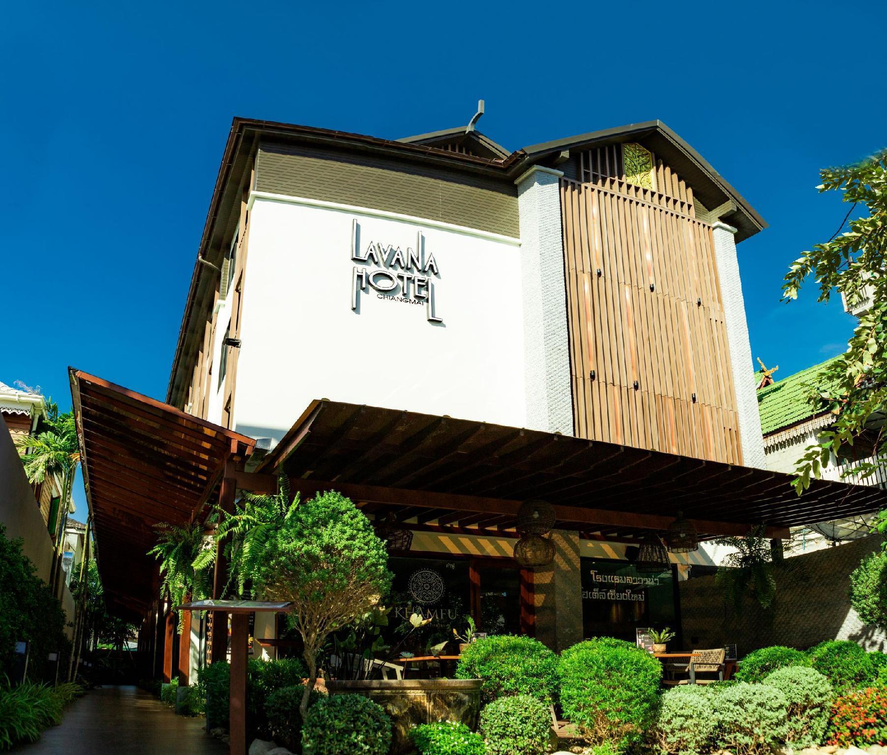 Lavana Hotel Chiangmai โรงแรมลาวานา เชียงใหม่