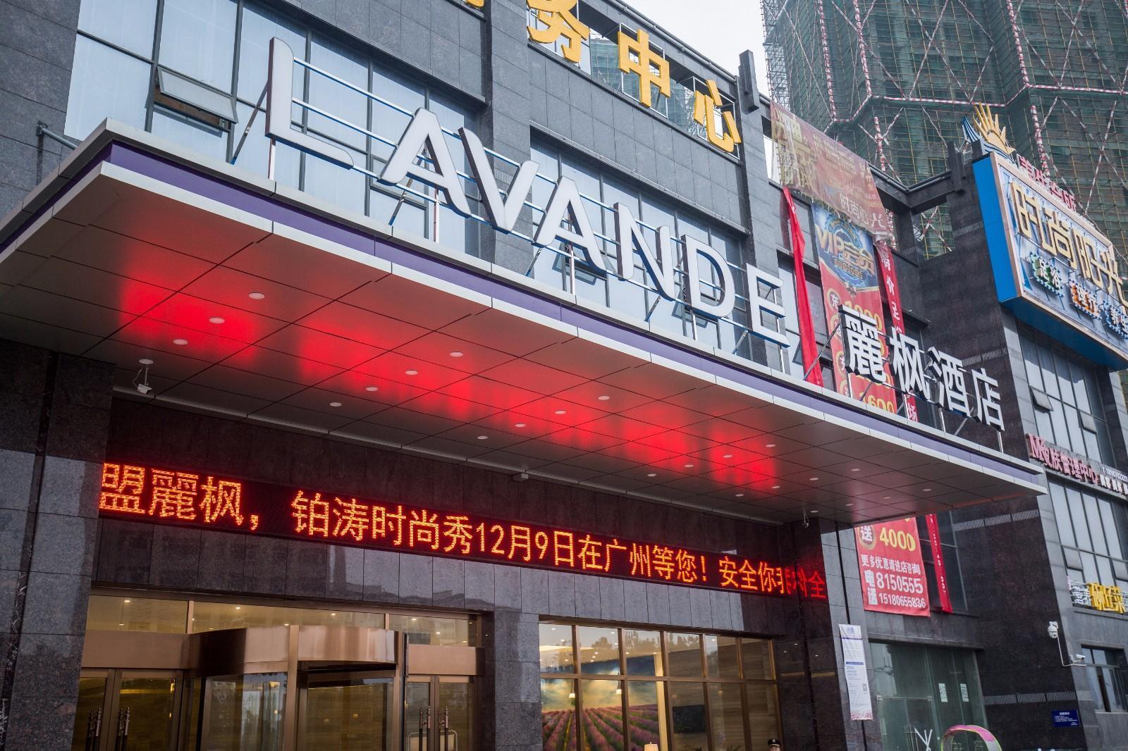 Lavande Hotels Jiujiang Railway Station