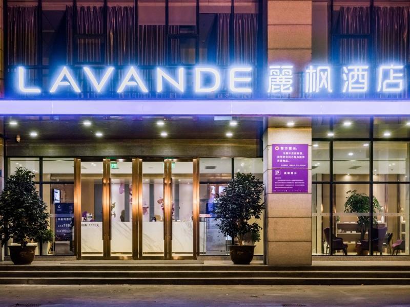 Lavande Hotels Wuxi Taihu Avenue
