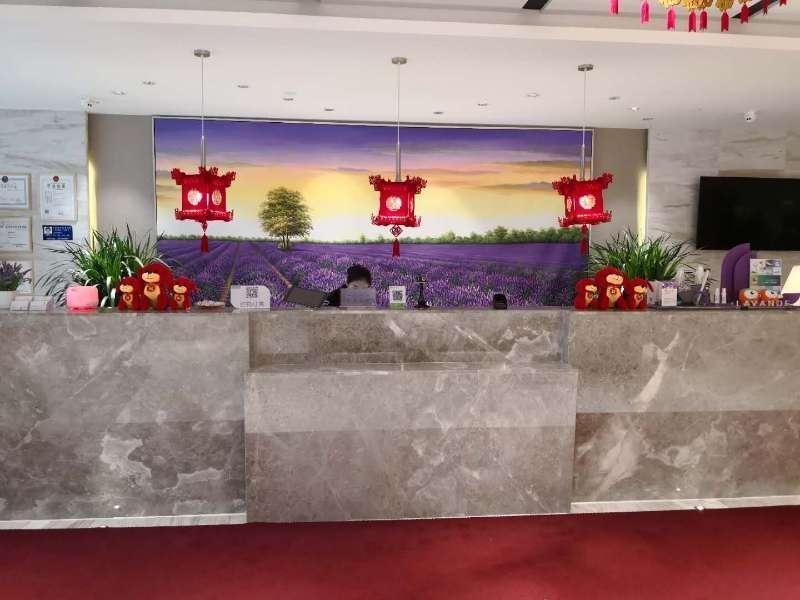 Lavande Hotels Urumqi Xinmin West Street Hongda Plaza