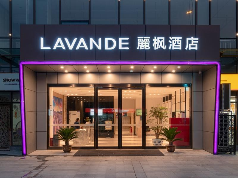 Lavande Hotels Nanjing Kazimen Metro Station Yongle Road