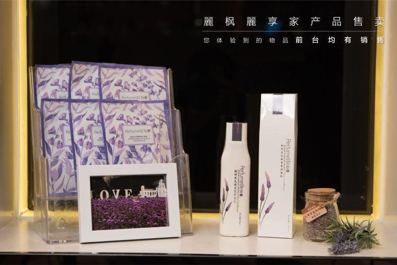 Lavande Hotels Taixing Jiangping Road Yangguang Yipin