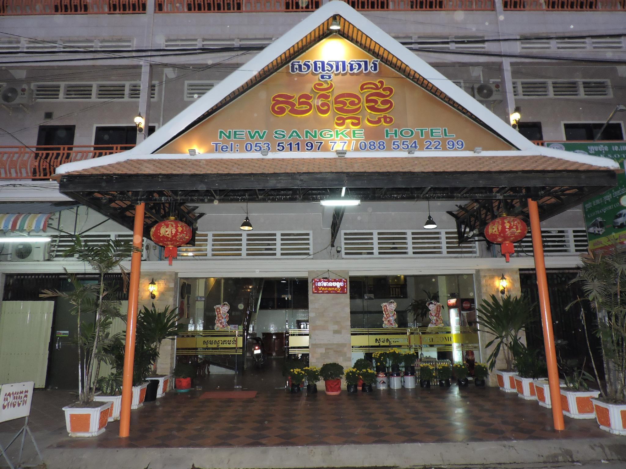 New Sangke Hotel