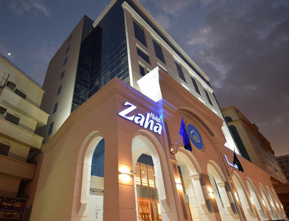 Al Zaha Hotel