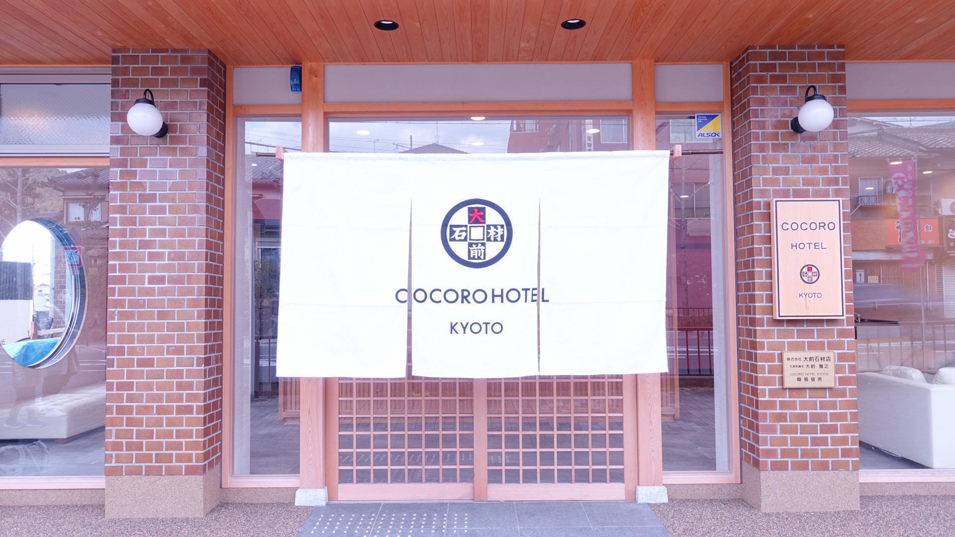 COCORO HOTEL KYOTO