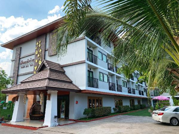 Huen Jao Ban Hotel Chiang Mai