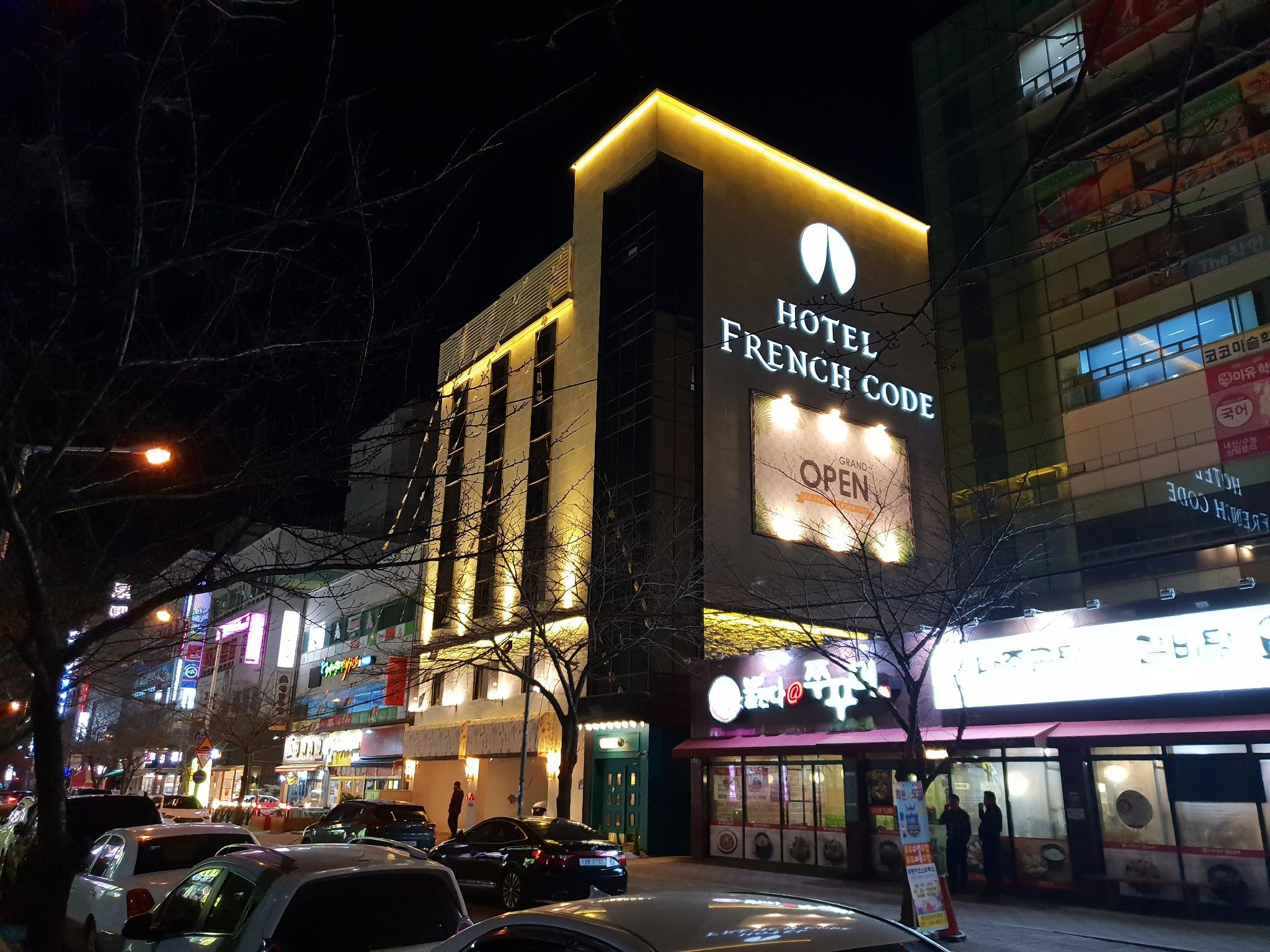 FrenchCode Hotel