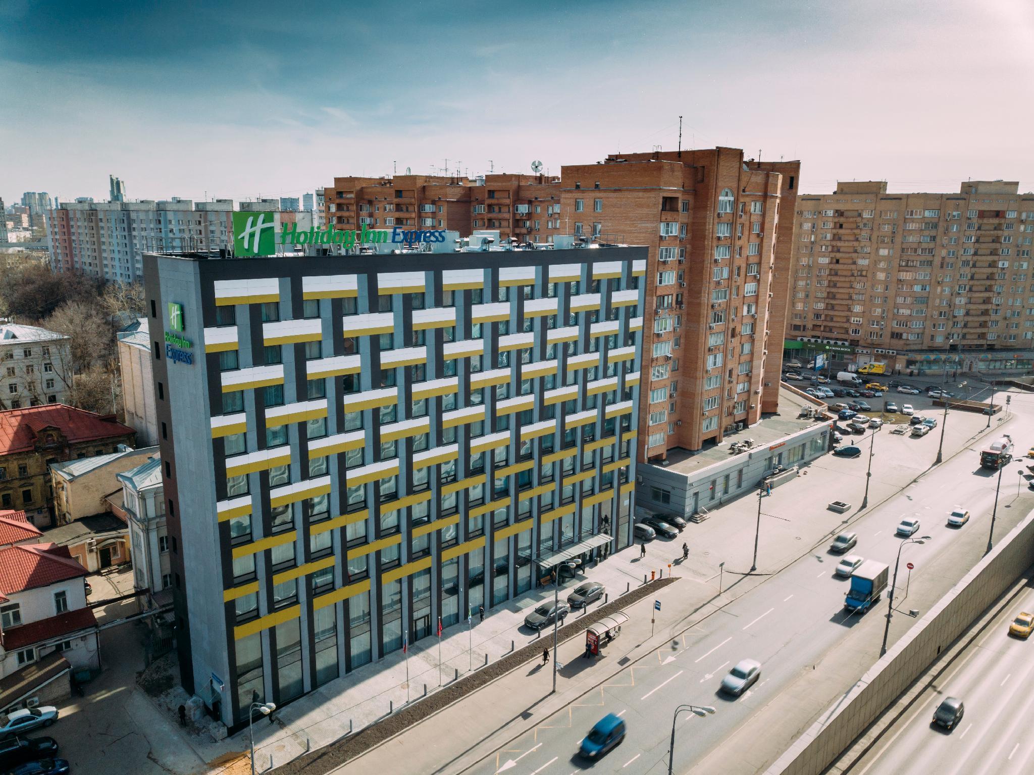 Holiday Inn Express Moscow   Baumanskaya