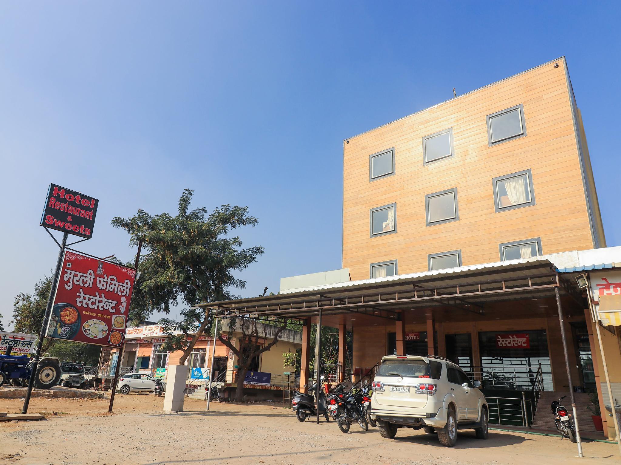 OYO 24575 Hotel Prabhu Villas