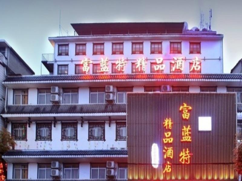 Zhangjiajie Fulante Jingpin Hotel