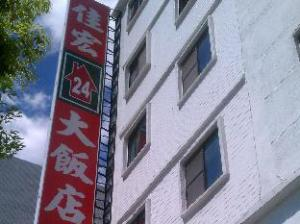 Jia Hung Hotel