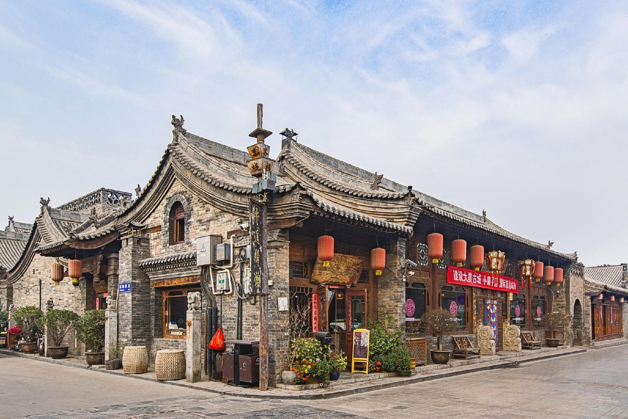 Pingyao Yiguan Hotel