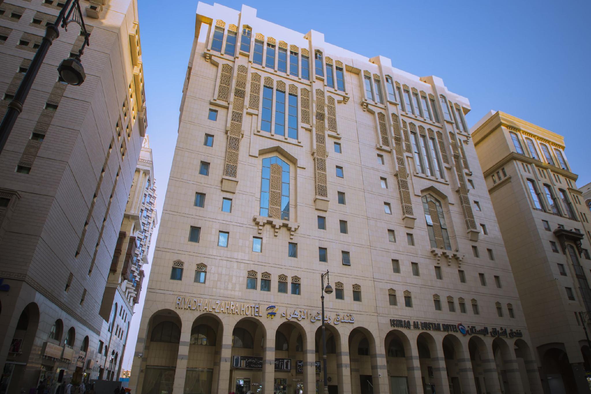 Riadh Al Zahra Hotel