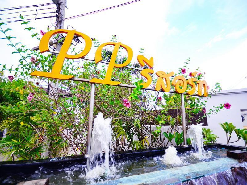 PP Resort พีพี รีสอร์ท