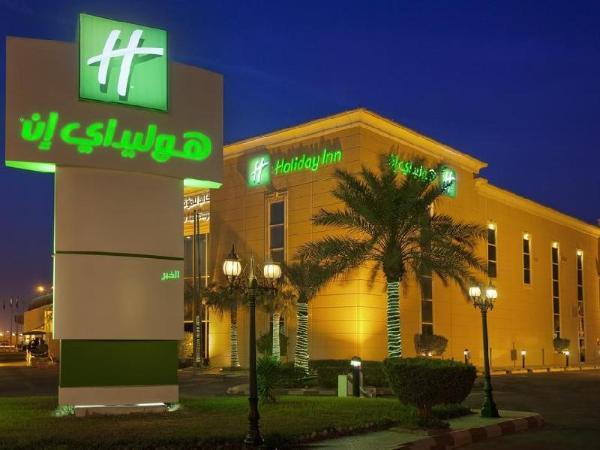 Holiday Inn Al Khobar Al-Khobar