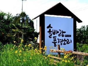 Solbaram Punggyungsori Pension