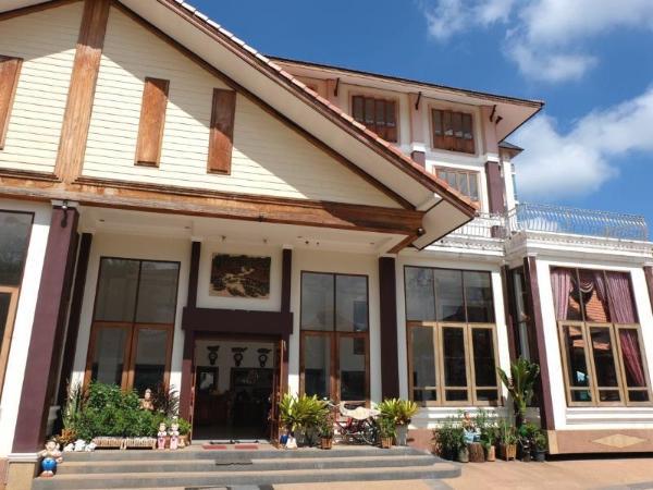 Naya Resort Khon Kaen