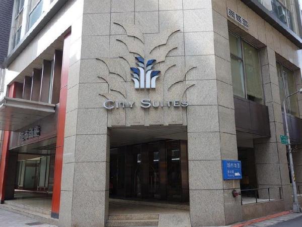 City Suites - Nanxi Taipei