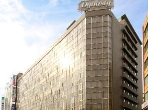 關於新朝代飯店 (Dynasty Hotel)