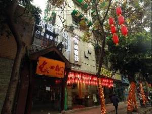 Chengdu Ancient Inn