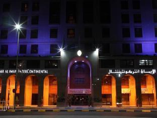 Dar Al Iman InterContinental