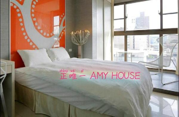 Amy House NTU Taipei Gongguan Loft#2 Taipei
