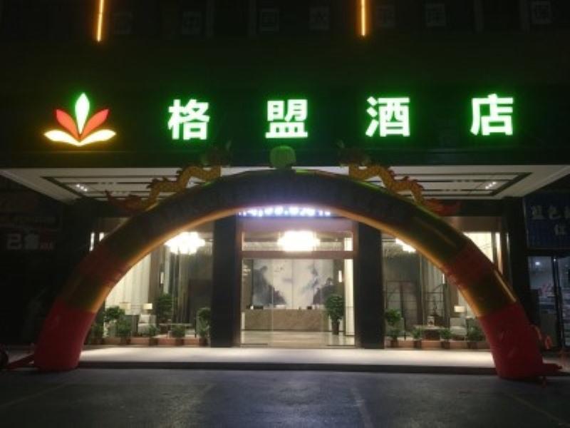 GreenTree Alliance Hotel Pingxiang Luxi County Rijiang Road